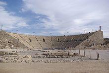 220px-Caesarea_maritima_BW_4